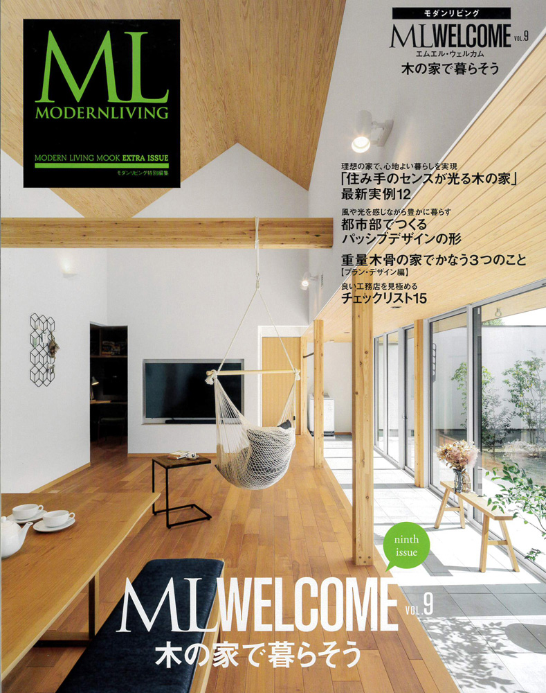ML WELCOME VOL.9表紙